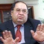 Финансовое новостное агентство Bloomberg назвало имя богатейшего российского бизнесмена.