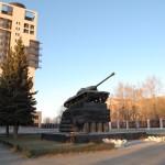 Электронный справочник Челябинска