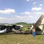Военный самолет РФ сгорел после жесткой посадки