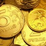 Курс рубля стабилизировался?