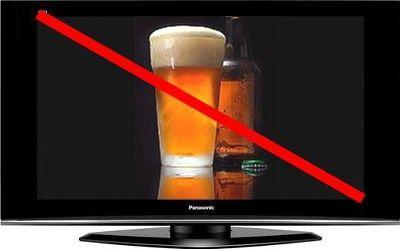 реклама пива в интернете вода