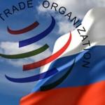 Загадочные условия вступления в ВТО