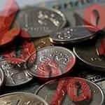 Сбербанк сохранил ставки социальной ипотеки