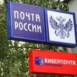 В России вводится электронное юридическое обслуживание