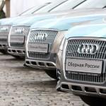 Олимпиец продает автомобиль, подаренный Путиным