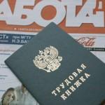 Официальная безработица в России ставит антирекорды