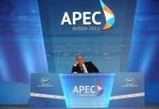 Услуги России в роли председателя АТЭС оценили в США