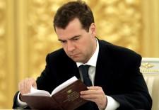Российских ученых-плагиаторов начнут лишать званий