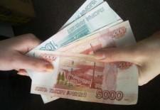 В Санкт-Петербурге будет разбираться дело о попытке хищения миллиона рублей