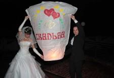 Свадьбы в Уральске могут быть обложены налогами