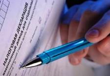 До 2017 года Минфин не будет вводить новые налоги