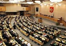Законопроект о кадровом аутсорсинге рассматривается Государственной Думой