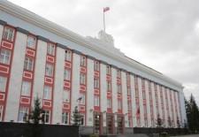 Администрация Алтайского края планирует передачу недвижимости религиозным организациям