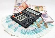 Прибыль крупнейших банков РФ снизилась на 5%