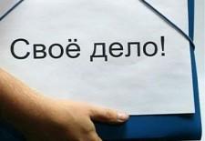 В Калининграде состоится молодежный конкурс