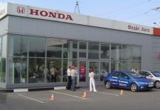 Автосалон Honda к вашим услугам