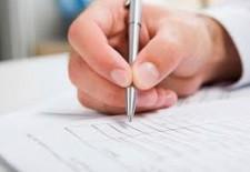 В Свердловской области появилась гос. регистрация юридических лиц